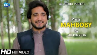 gp studio pashto new songs 2019 - TH-Clip