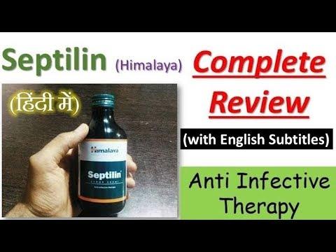 ASD ยาเสพติดสำหรับความอ่อนแอ