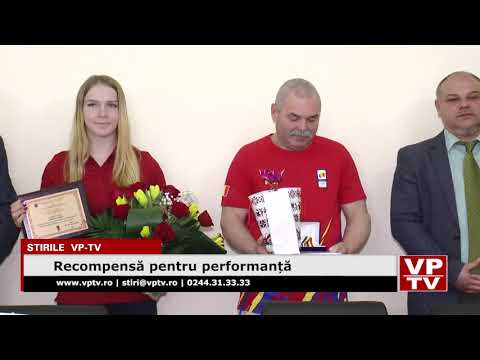 Recompensă pentru performanță