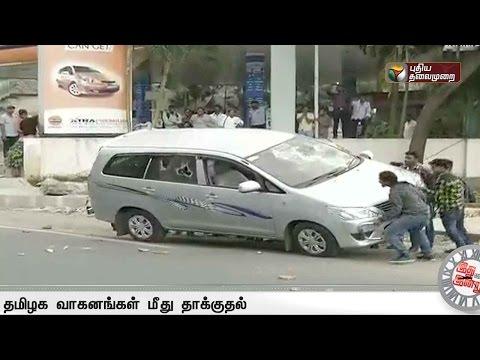 Idhuvarai-Indru-12-09-2016-Puthiyathalaimurai-TV