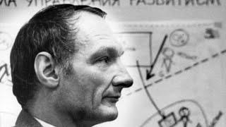 Чтения памяти Г.П. Щедровицкого 23 февраля 2020 «Универсум образования»