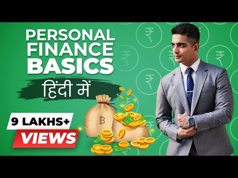 Personal Finance Management For Beginners   Personal Finance   BeerBiceps हिंदी