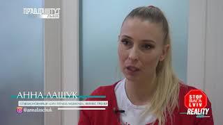 Стоп-вага Львів, випуск №2