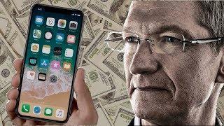 В каких странах iPhone X МОЖНО КУПИТЬ ДЕШЕВЛЕ?