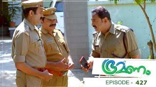 Bhramanam | Episode 427-  08 October 2019 | Mazhavil Manorama