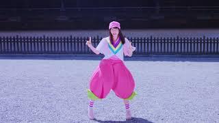 桜井日奈子『うらじゃ ー 鬼カワイイ Remix ー』を踊ってみた【鬼カワイイ 岡山市】