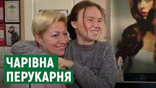 В Николаеве реализуют благотворительный проект «Волшебная парикмахерская»
