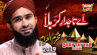 New Muharram Kalaam 2019   Aye Taj Dar E Karbala   Qari Tayyab Attari   Official Video   Heera Gold