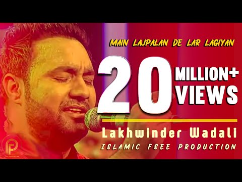 Download Mein Lajpalan De Lar Lagiyan Mere To Gham Pare Rehnde Tik Tok By Lakhwinder Wadali New 2019 HD Mp4 3GP Video and MP3