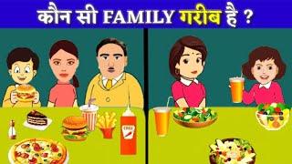 10 Majedar Paheliya l Hindi Riddles l Hindi Paheliya