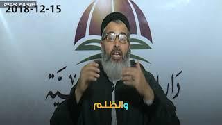 مقطع مميز / علماء السلطان