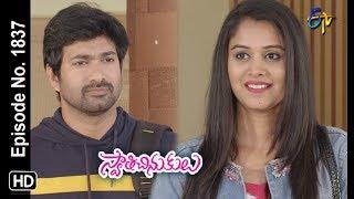 Swathi Chinukulu | 22nd July 2019 | Full Episode No 1837 | ETV Telugu