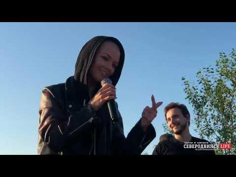 Концерт Даны Соколовой в Приморском парке