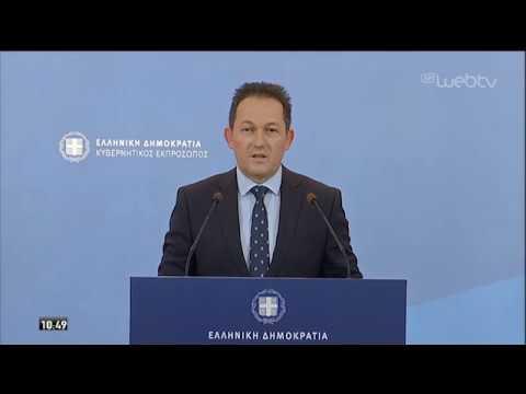 Δήλωση του Κυβερνητικού Εκπρόσωπου | 11/10/2019 | ΕΡΤ