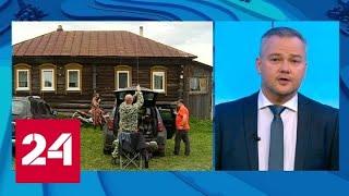 Эксперты утверждают, что шансы найти пропавшую в Нижегородской области девочку живой велики - Росс…