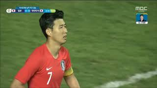 (U-23) Japan 1 South Korea 2 Asian Games 2018 日本対韓国