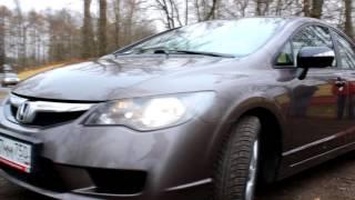 Honda Civic - лучший в классе?