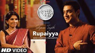 Rupaiya Song Aamir Khan | Satyamev Jayate - YouTube