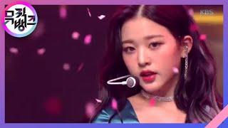 SUB Music Bank EP1016