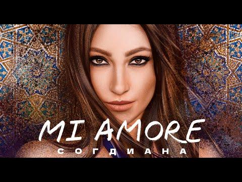 Sogdiana / Согдиана — Mi Amore (Премьера 2021, Mood video)