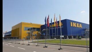 Ikea – plimbare și haul   Buget de familie
