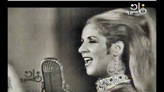 الله يقصف عمـر الحب ( حفلة جامعة القاهرة 1967 ) .... صــباح