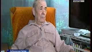 Сколько одиноких пожилых челнинцев смогли обрести приемную семью