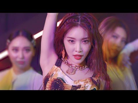 [D-DAY] CHUNG HA 청하 'PLAY' DANCE PERFORMANCE VIDEO