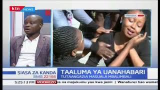 Taaluma ya uanahabari (Sehemu ya Kwanza) |Siasa za Kanda