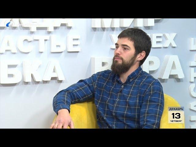 Гость программы «Новый день»: Антон Карпов