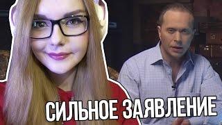 55x55 – СИЛЬНОЕ ЗАЯВЛЕНИЕ feat  (Сергей Дружко) | РЕАКЦИЯ 😍