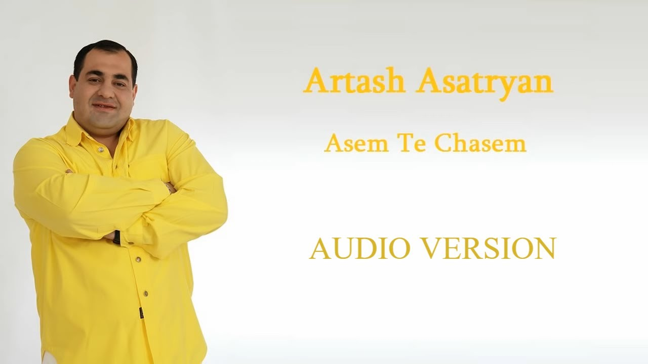 Artash Asatryan – Asem Te Chasem / Audio /