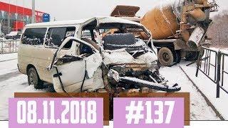 Новые записи АВАРИЙ и ДТП с АВТО видеорегистратора #137 Ноябрь 08.11.2018