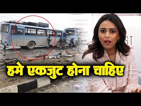 Pulwama घटना पर भड़की Swara Bhaskar - देखिये विडियो