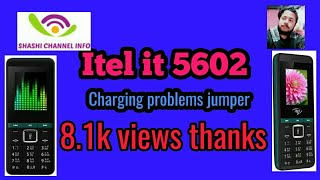 Itel It5600 Passowrd Unlock - मुफ्त ऑनलाइन