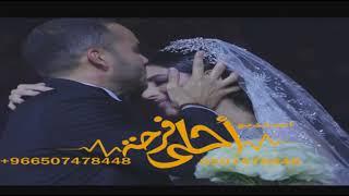 تحميل اغاني شيلة اميره شانها لا شان باسم عائشه // تنفيذ بلاسماء MP3