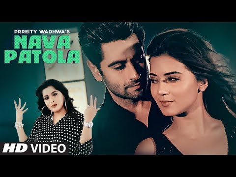 Prreity Wadhwa (Full Song) Vinay Vinayak