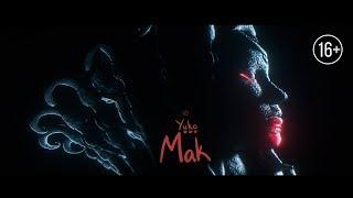 YUKO — MAK