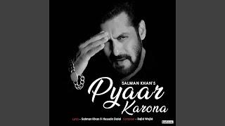 اغاني حصرية Pyaar Karona تحميل MP3