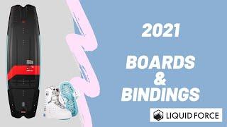 2021年モデル紹介 ウェイクボード&ビンディング!!