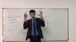 УЧИТЕЛЬ ГОДА РОССИИ 2018 - Ответы на вопросы ЕГЭ - Обществознание - 2 часть