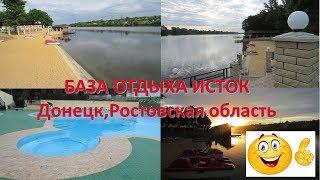Базы отдыха с рыбалкой в ростовской области