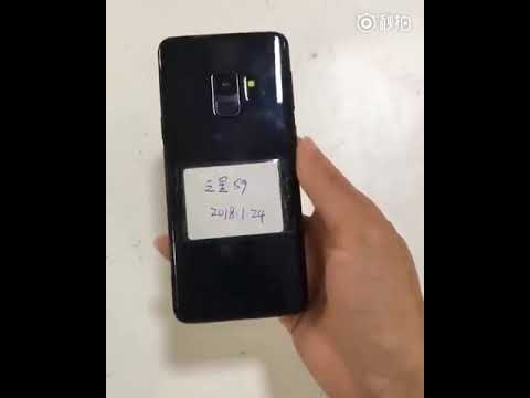 Hands-on Samsung Galaxy S9 dummy video