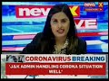 Coronavirus Update India State Wise: Positive cases jump to 1,637, death toll rises to 38 in India - Video