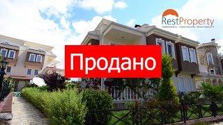 Купить недорого квартиру в турции