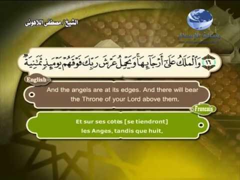 69- Al-Haaqa  - Translation des sens du Quran en français