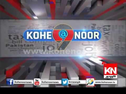 Iqbal Shahid Baney Kohenoor ki Mehman Kohenoor@9 9 June 2018