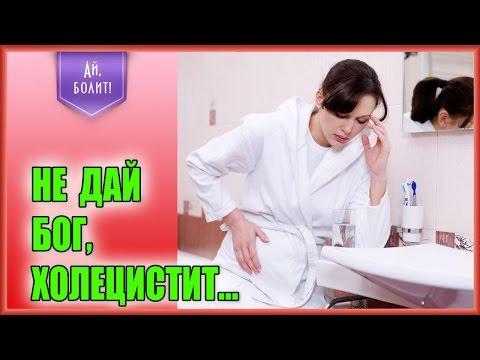 Народная медицина лечит гепатит с