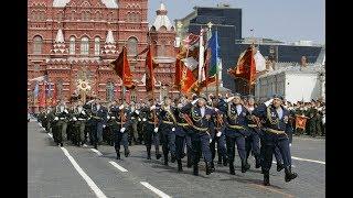 Парад Победы на Красной площади 9 мая 2018 [HD]
