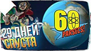 ОБЗОР 60 Parsecs! ПРОХОЖДЕНИЕ НА РУССКОМ #2